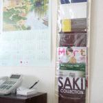 学校の書類やカタログなどの収納に便利!A4サイズのウォールポケット